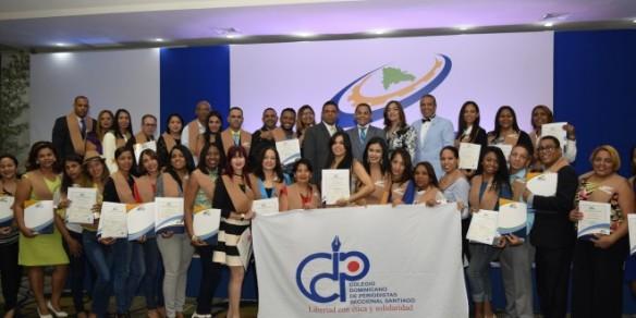 thumbnail_Participantes en uno de los cursos patrocinados por el CDP, seccional Santiago.jpg